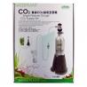 Ista Kit CO2 500mL